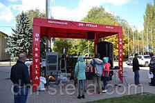 Модульная котельная DM-STELLA на выставке в Запорожье