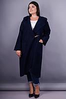 Сарена. Красивое пальто плюс сайз. Синий.