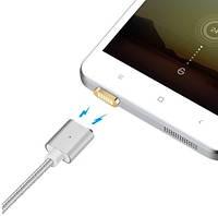 Магнитный кабель на Lightning for iPhone 5 6 7