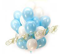 Букет с бело-голубыми шарами 25 шт.