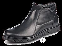 Кожаные мужские зимние ботинки Mida 14996