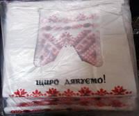 Пакет майка Вишиванка 30*50 200шт 1,3кг