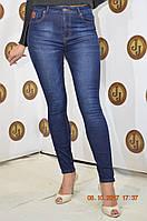Женские утепленные темно-синие джинсы на флисе американка New Jeans