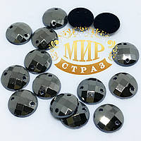 Пришивные акриловые камни, цвет Hematite, 10 mm, цена за 1 шт
