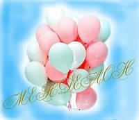 Букет с бело-голубыми и розовыми шарами 30 шт.