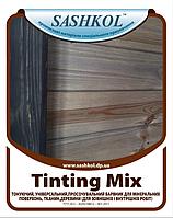 Тонировка для дерева универсальная Tinting Mix