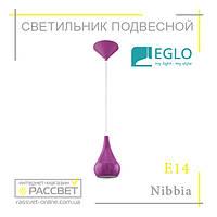 Подвесной светильник (люстра) EGLO Nibbia 92945