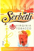 Табак для кальяна SerbetliStrawberry Lemonade(Щербетли Клубничный Лимонад)