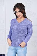 Стильный фиолетовый свитер крупной вязки. Арт-12318
