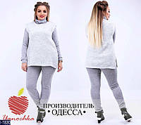 Теплый ангоровый костюм тройка с жилеткой батальных размеров серый меланж Арт-14144