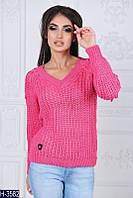 Стильный розовый свитер крупной вязки. Арт-12318