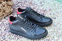 Стильные мужские ботинки, кеды натур кожа