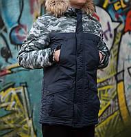 Парка зимняя (синяя/камуфляж), ТОП-реплика, фото 1
