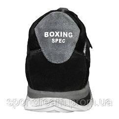Кроссовки V'Noks Boxing Edition Grey 60033
