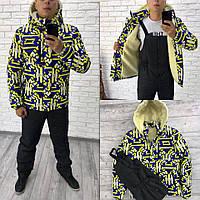 Мужской зимний костюм, комбинезон+куртка, мех+синтепон, разные размеры