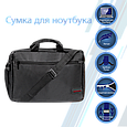 "Сумка для ноутбука Promate Gear-MB 15.6"" Black, фото 6"
