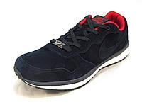 Кроссовки мужские  Nike   замшевые синие (р.43)