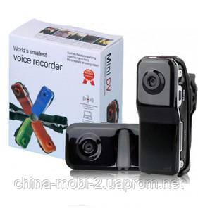 Нагрудный видеорегистратор МД-80, Экшн мини камера Mini Camera DVR  MD80, MD-80, МД80  Sil+box