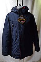 Зимняя мужская куртка больших размеров Century с технологией Gore-tex  56 размер