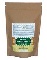 Семена Амаранта, Органические, 200г