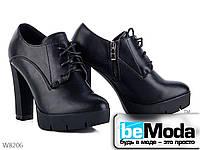 Модные ботильоны женские Meideli Black на платформе и каблуке черные