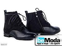 Молодежные ботинки женские Hongquan Black на шнуровке черные