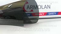 Автомобильная тонировочная пленка Armolan Carbon HP, фото 1