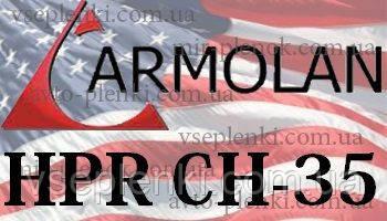 Автомобильная тонировочная пленка Armolan HPR CH 35