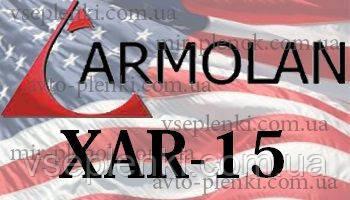 Автомобильная тонировочная пленка Armolan XAR 15