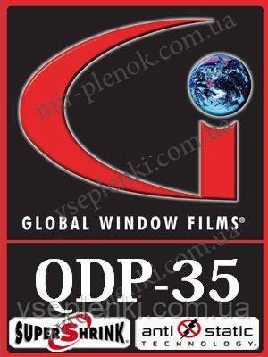 Автомобильная тонировочная пленка Global QDP Carbon 35