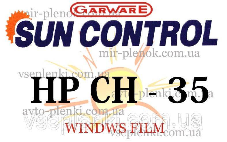 Автомобильная тонировочная пленка Sun Control   HP CH 35