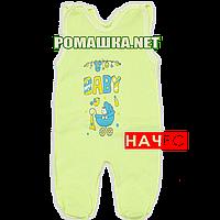 Ползунки высокие с застежкой на плечах р. 68 с начесом ткань ФУТЕР 100% хлопок ТМ Алекс 3167 Зеленый А