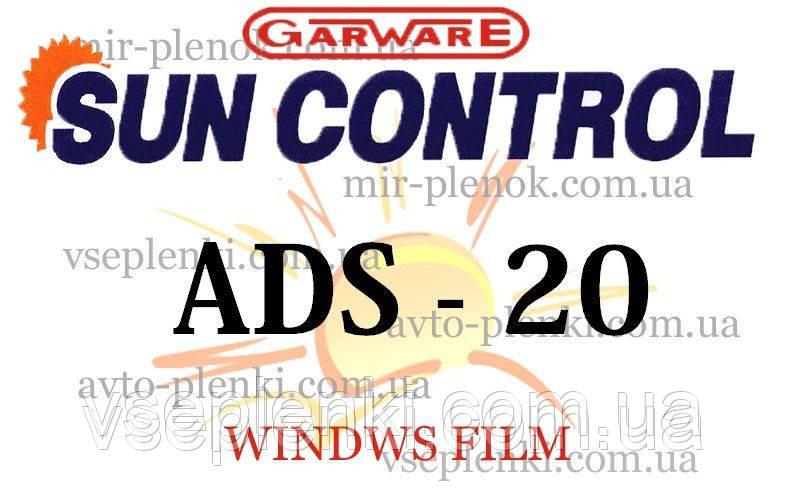 Автомобильная тонировочная пленка Sun Control  ADS 20