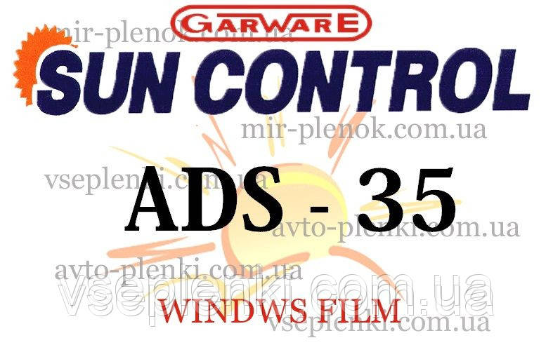 Автомобильная тонировочная пленка Sun Control  ADS 35
