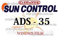 Автомобильная тонировочная пленка Sun Control  ADS 35, фото 1