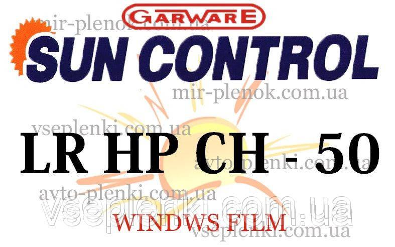 Автомобильная тонировочная пленка Sun Control  LR HP CH 50