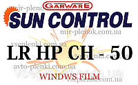 Автомобильная тонировочная пленка Sun Control  LR HP CH 50, фото 1