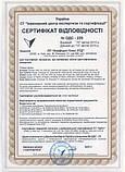 Автомобильная тонировочная пленка SunControl NR CH 15, фото 2
