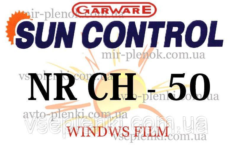 Автомобильная тонировочная пленка SunControl NR CH 50