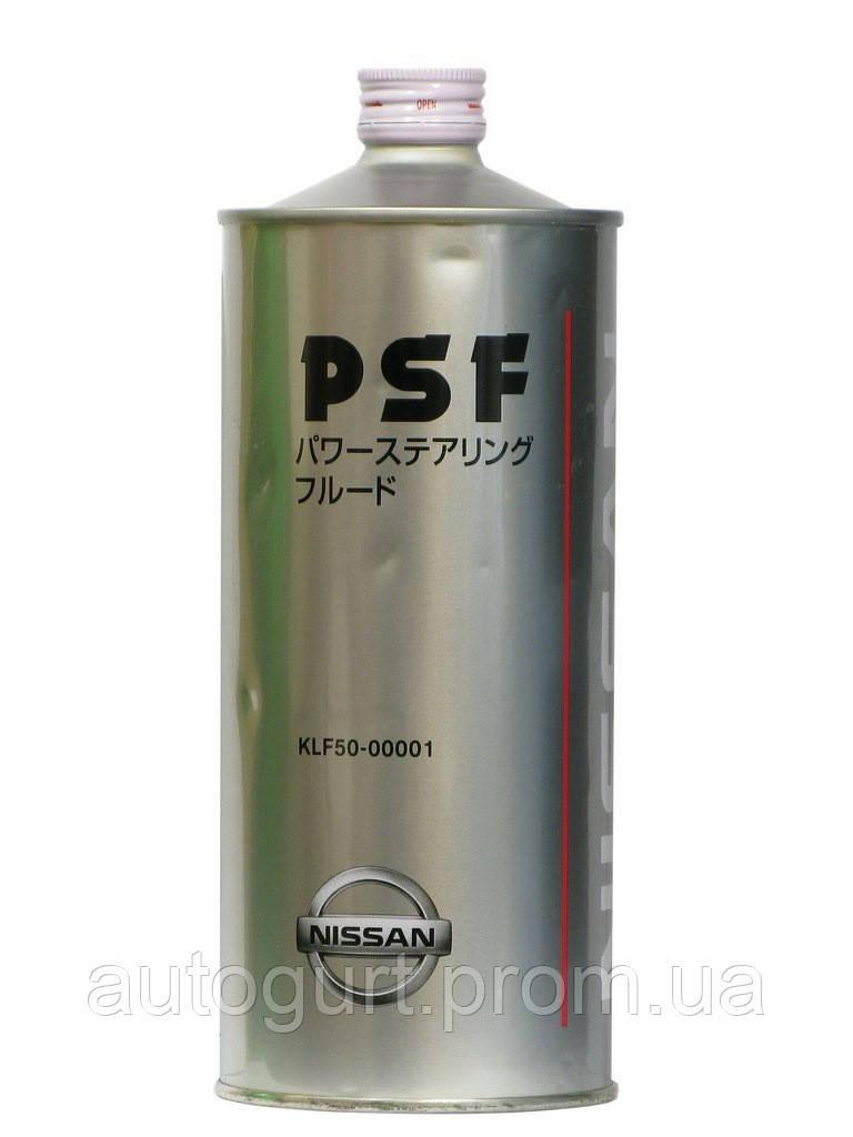 Nissan PSF (Япония) (1 л.)