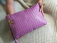 Фиолетовая женская сумка 3в1 (клатч,через плечо,на руку)