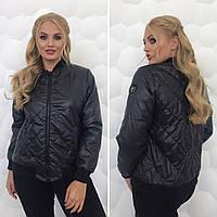 Женская осенняя куртка из плащевки. Большие размеры. Разные цвета