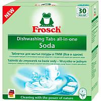 Таблетки для мытья посуды Frosch Сода 30 шт