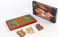 Нарды, шахматы 2 в 1 набор настольных игр деревянные BAKU, р-р 42x46см. (XLY740-B)