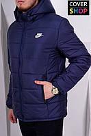 Спортивная куртка Nike, темно - синяя, материал - полиэстер, наполнитель - холлофайбер, подкладка - флис