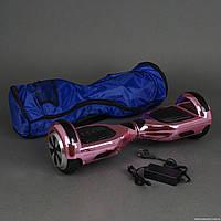 Гироскутер А Classic колёса диаметром 6,5 дюймов, Bluetooth, СВЕТ, в сумке