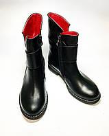 *Ботинки  женские зимние из натуральной кожи низкий ход*с натуральным мехом внутри 'овчина',зимние ботинки. Кожа