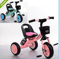 Триколісний велосипед M 3197-M-1 EVA колеса+пляшечка