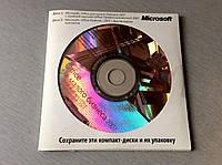 Office 2007 SBE (для малого бизнеса) OEM