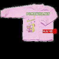 Детская кофточка р. 74 с начесом  демисезонная ткань ФУТЕР 100% хлопок ТМ Алекс 3222 Розовый А